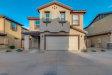 Photo of 16397 W Latham Street, Goodyear, AZ 85338 (MLS # 6156153)