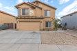 Photo of 7576 W Ocotillo Road, Glendale, AZ 85303 (MLS # 6156216)