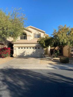 Photo of 8364 W Melinda Lane, Peoria, AZ 85382 (MLS # 6161540)