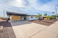 Photo of 6519 E Holly Street, Scottsdale, AZ 85257 (MLS # 6164006)