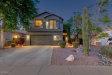 Photo of 15008 W Desert Hills Drive, Surprise, AZ 85379 (MLS # 6164608)