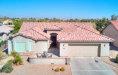 Photo of 2624 E Desert Wind Drive, Casa Grande, AZ 85194 (MLS # 6164765)