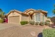 Photo of 4628 E Shomi Street, Phoenix, AZ 85044 (MLS # 6164804)