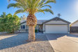Photo of 757 E Kenwood Street, Mesa, AZ 85203 (MLS # 6165052)