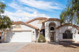 Photo of 2280 E Willow Wick Road, Gilbert, AZ 85296 (MLS # 6165098)