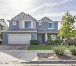 Photo of 7339 E Plata Avenue, Mesa, AZ 85212 (MLS # 6165382)