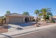 Photo of 16533 W Sandia Park Drive, Surprise, AZ 85374 (MLS # 6165393)