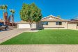 Photo of 8434 E Oak Street, Scottsdale, AZ 85257 (MLS # 6166657)