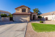 Photo of 2688 E Calle Del Norte Drive, Gilbert, AZ 85296 (MLS # 6166776)