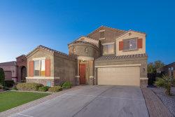 Photo of 7586 W Marconi Avenue, Peoria, AZ 85382 (MLS # 6167474)