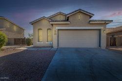 Photo of 3677 E Flower Street, Gilbert, AZ 85298 (MLS # 6167854)