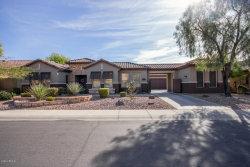Photo of 40519 N Travis Trail, Phoenix, AZ 85086 (MLS # 6168053)