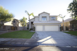 Photo of 721 N Pheasant Drive, Gilbert, AZ 85234 (MLS # 6170526)