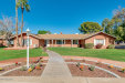 Photo of 1192 E Commonwealth Place, Chandler, AZ 85225 (MLS # 6171280)