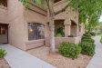 Photo of 15095 N Thompson Peak Parkway, Unit 1063, Scottsdale, AZ 85260 (MLS # 6172980)