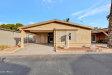 Photo of 6073 S Oakmont Drive, Chandler, AZ 85249 (MLS # 6175718)