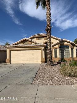 Photo of 8446 W Rue De Lamour Avenue, Peoria, AZ 85381 (MLS # 6177361)