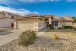 Photo of 7418 W Robin Lane, Glendale, AZ 85310 (MLS # 6177789)