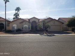 Photo of 11401 W Orange Blossom Lane, Avondale, AZ 85392 (MLS # 6178247)