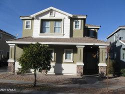 Photo of 11986 W Belmont Drive, Avondale, AZ 85323 (MLS # 6178643)