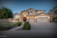 Photo of 11258 E Roselle Circle, Mesa, AZ 85212 (MLS # 6180167)