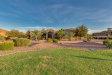 Photo of 2069 E Tiffany Court, Gilbert, AZ 85298 (MLS # 5604138)
