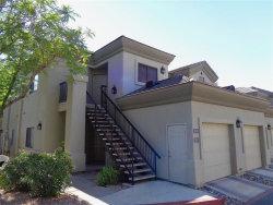 Photo of 4533 N 22nd Street, Unit 218, Phoenix, AZ 85016 (MLS # 5622121)