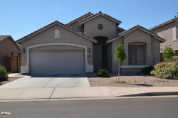 Photo of 3338 N 126th Drive, Avondale, AZ 85392 (MLS # 5622600)