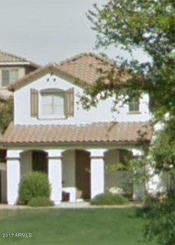 Photo of 1648 E Joseph Way, Gilbert, AZ 85295 (MLS # 5624363)