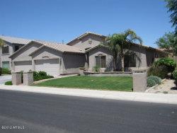 Photo of 42422 W Bravo Drive, Maricopa, AZ 85138 (MLS # 5630230)