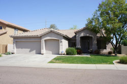 Photo of 5130 E Wallace Avenue, Scottsdale, AZ 85254 (MLS # 5634375)