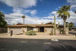 Photo of 3020 E Calaveros Drive, Phoenix, AZ 85028 (MLS # 5649148)