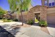 Photo of 19550 N Grayhawk Drive, Unit 1073, Scottsdale, AZ 85255 (MLS # 5649207)