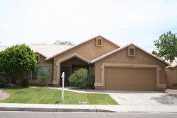 Photo of 431 N Leoma Lane, Chandler, AZ 85225 (MLS # 5649759)