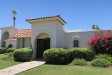 Photo of 7071 E Mcdonald Drive, Paradise Valley, AZ 85253 (MLS # 5655839)
