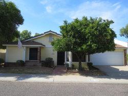 Photo of 134 E Anderson Avenue, Phoenix, AZ 85022 (MLS # 5661986)