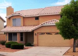 Photo of 1932 E Sharon Drive, Phoenix, AZ 85022 (MLS # 5663760)