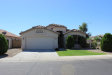 Photo of 12591 W Coronado Road, Avondale, AZ 85392 (MLS # 5667654)
