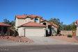Photo of 8454 W Granada Road, Phoenix, AZ 85037 (MLS # 5675129)