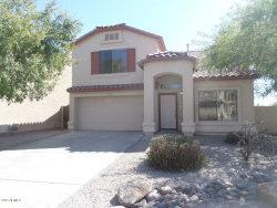 Photo of 12641 W Medlock Drive, Litchfield Park, AZ 85340 (MLS # 5675338)