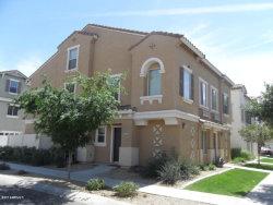Photo of 923 W Aspen Way, Gilbert, AZ 85233 (MLS # 5677879)