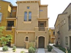 Photo of 2150 W Alameda Road, Unit 1401, Phoenix, AZ 85085 (MLS # 5689564)