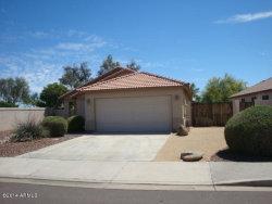 Photo of 8179 W Clara Lane, Peoria, AZ 85382 (MLS # 5690500)