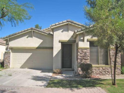 Photo of 2044 W Olive Way, Chandler, AZ 85248 (MLS # 5690816)