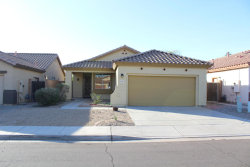 Photo of 6955 W Harrison Street, Chandler, AZ 85226 (MLS # 5691075)