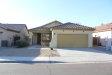 Photo of 6955 W Harrison Street, Chandler, AZ 85226 (MLS # 5691075)