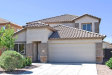 Photo of 11639 W Hackbarth Drive, Youngtown, AZ 85363 (MLS # 5696553)