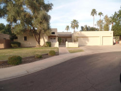 Photo of 8714 E San Lorenzo Drive, Scottsdale, AZ 85258 (MLS # 5699860)