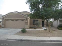 Photo of 12529 W Surrey Avenue, El Mirage, AZ 85335 (MLS # 5709367)