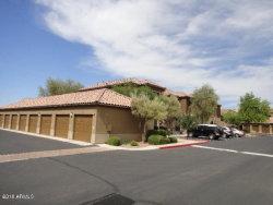 Photo of 7027 N Scottsdale Road, Unit 106, Paradise Valley, AZ 85253 (MLS # 5709475)